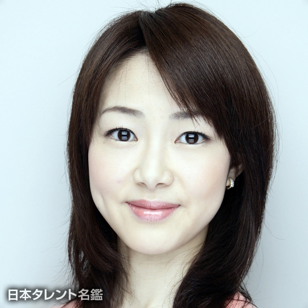 岡山 裕子