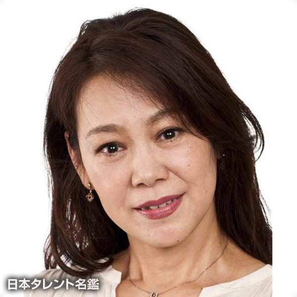 赤田 富子