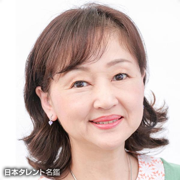 田辺 洋子