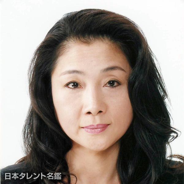 大須賀 裕子