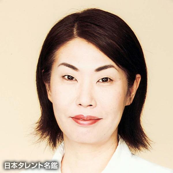 森田 美恵