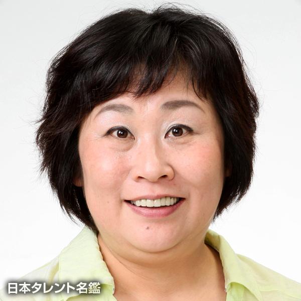 松山 尚子