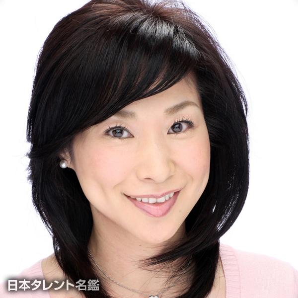 西沢 由紀子