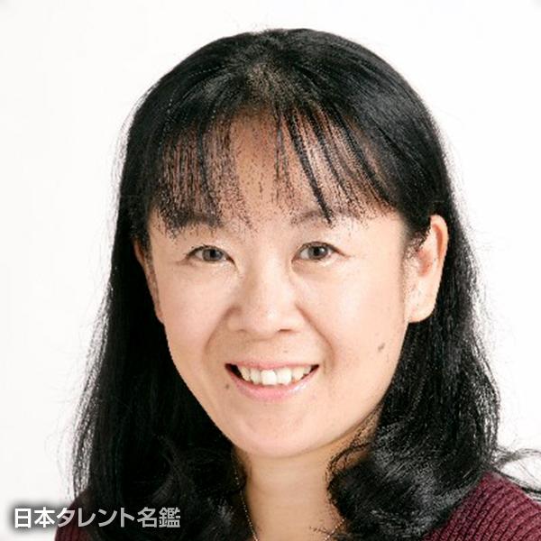 大嶋 恵子