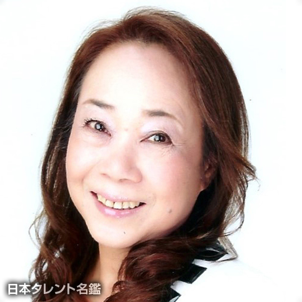岡崎 亮子