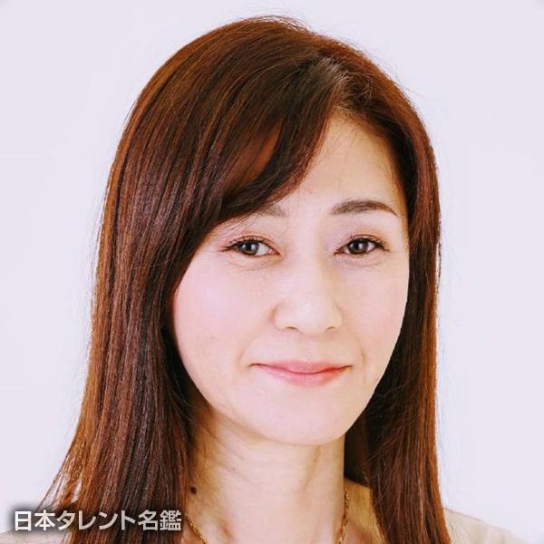 庄田 京子