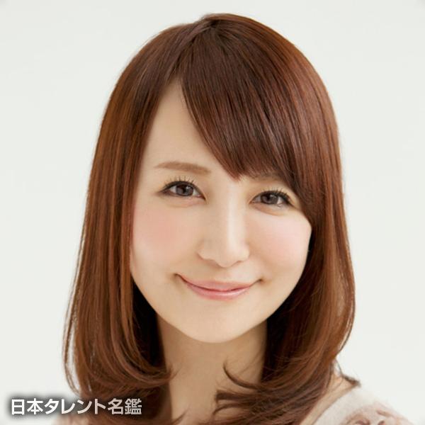 石田 紗英子