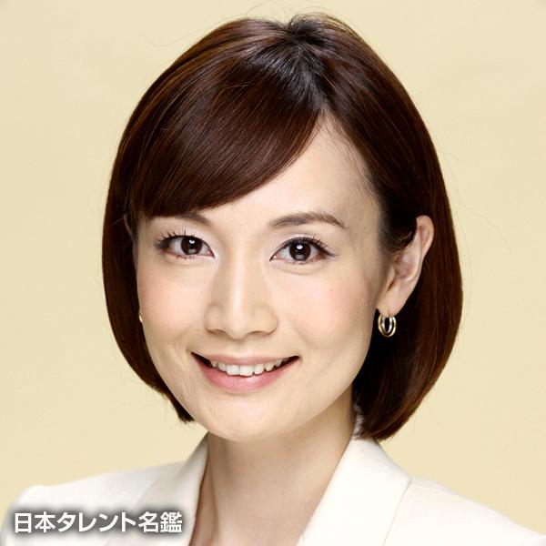 田畑 智佳子