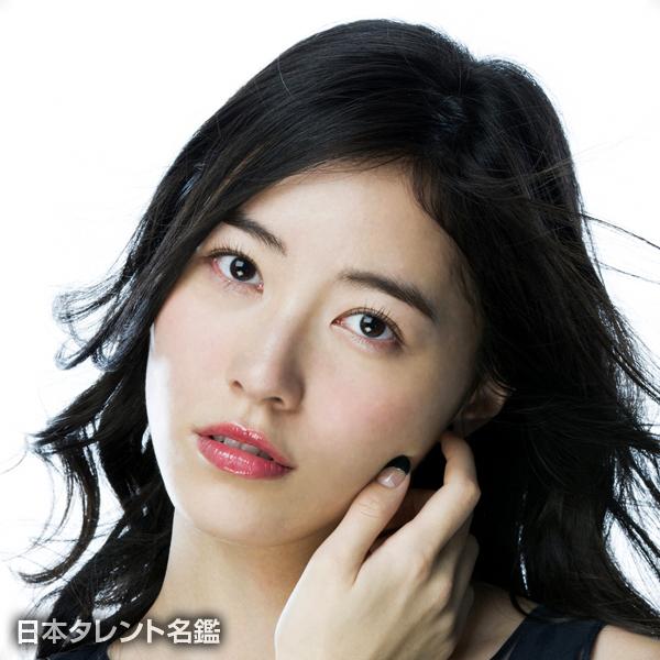 松井 珠理奈