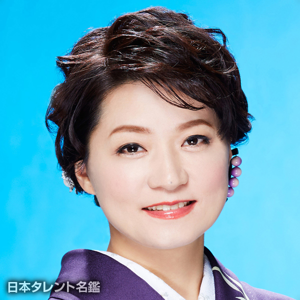 竹川 美子