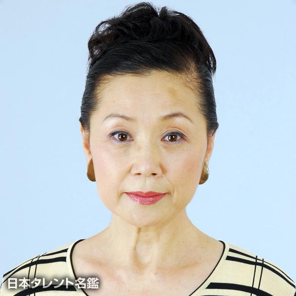 大澤 洋子