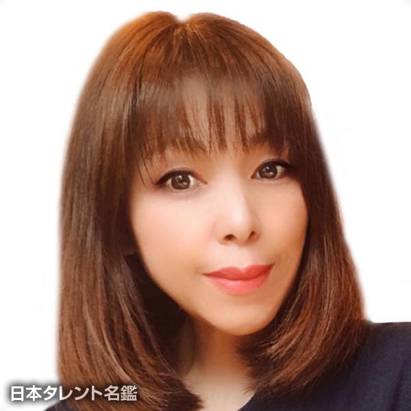 富岡 美羽