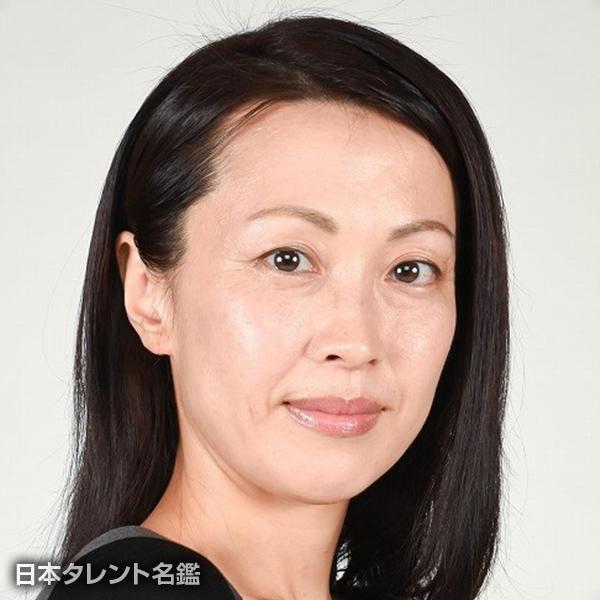 我妻 恵美子
