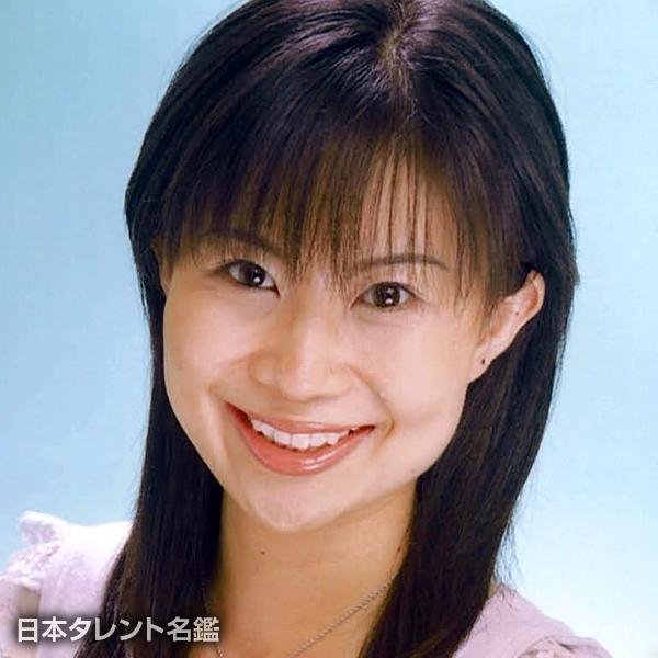島田 奈央子