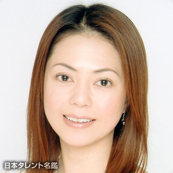 中野 祥子
