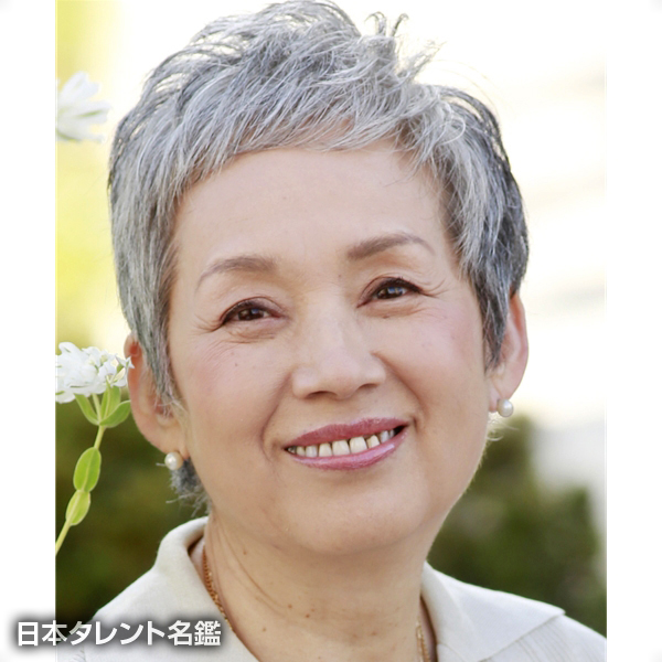 松本 洋子