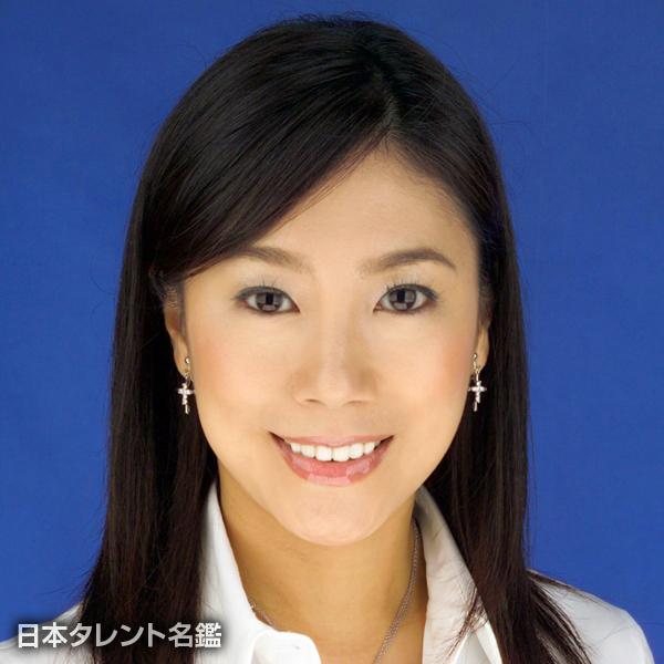 西田 美和