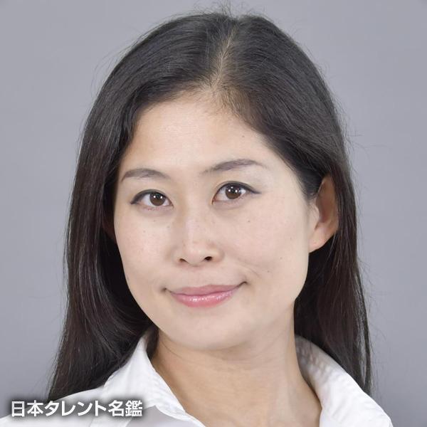 増田 恵美