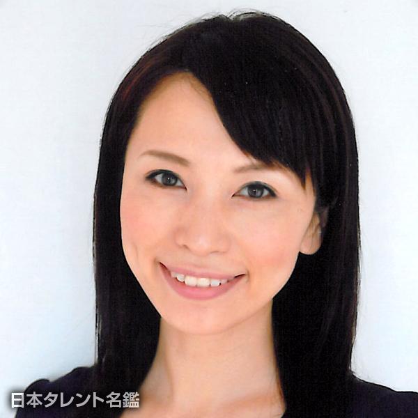 伊澤 美恵子