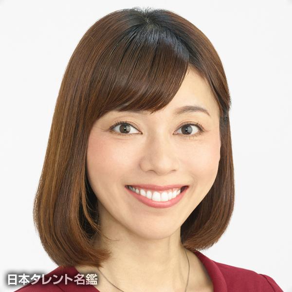 添田 尚子
