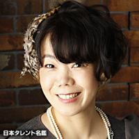 内田 晴子(ウチダ ハルコ)|芸...