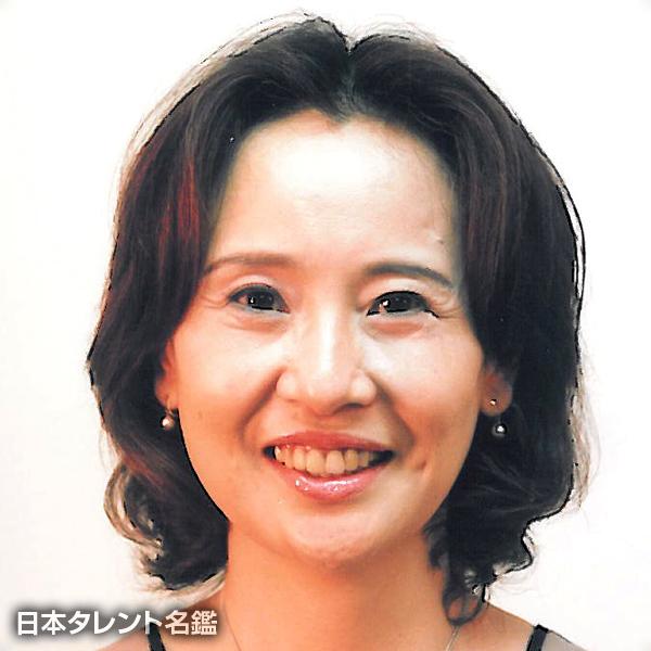 伊藤 久仁子