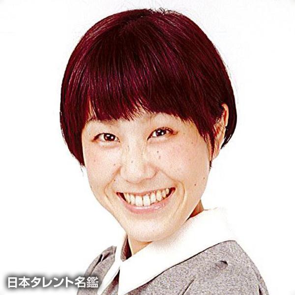 中田 由布