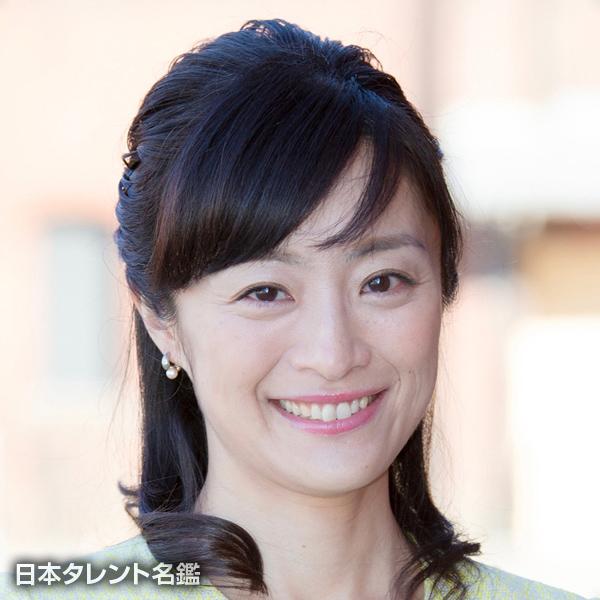 倉見 慶子