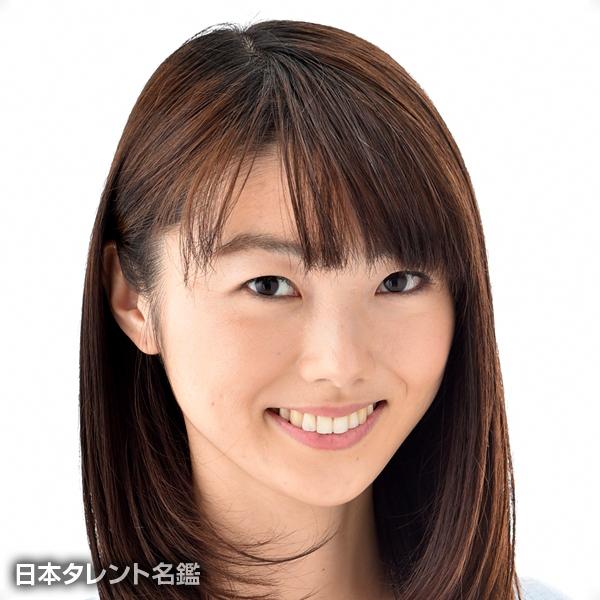 若井 久美子