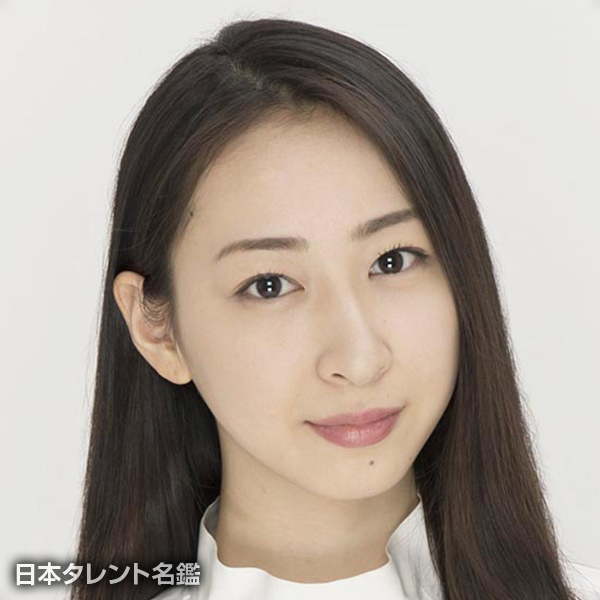 富田 玲奈