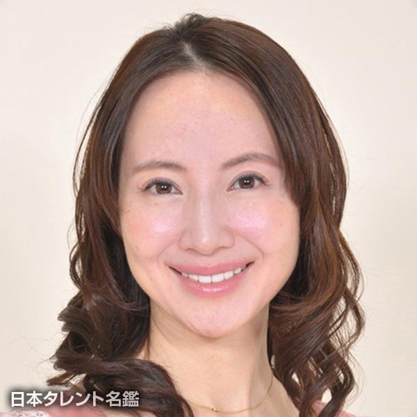 本田 和恵