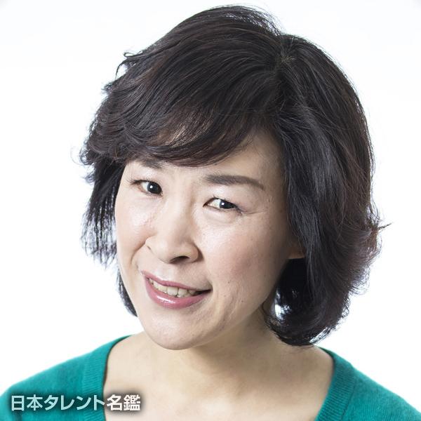 宮咲 久美子