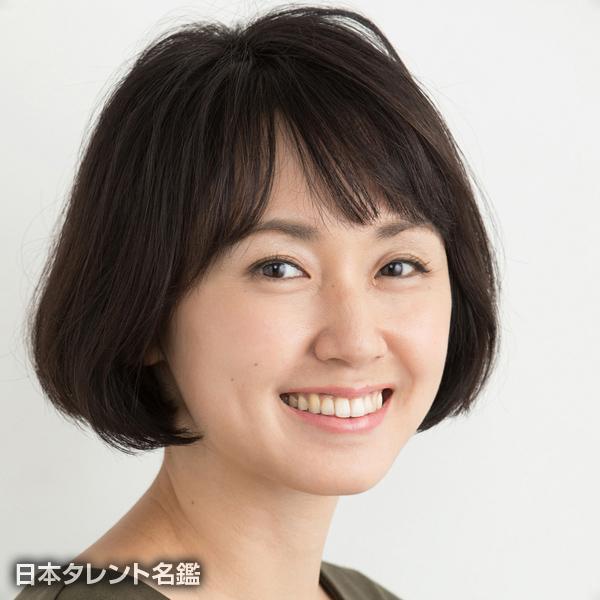 田川 恵美子