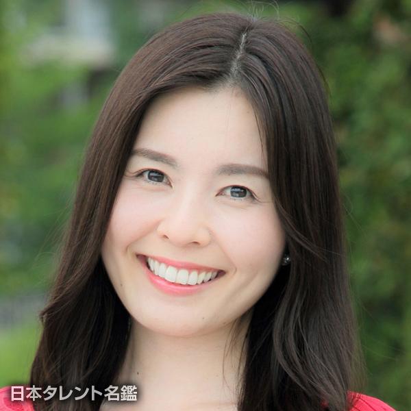 和田 奈美佳