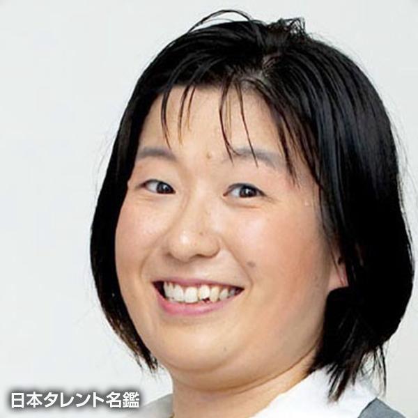 加藤 真理子