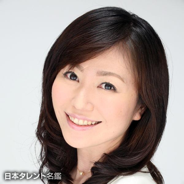長澤 美紀子