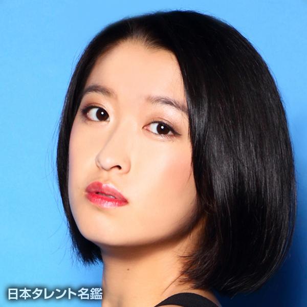 中江 友梨