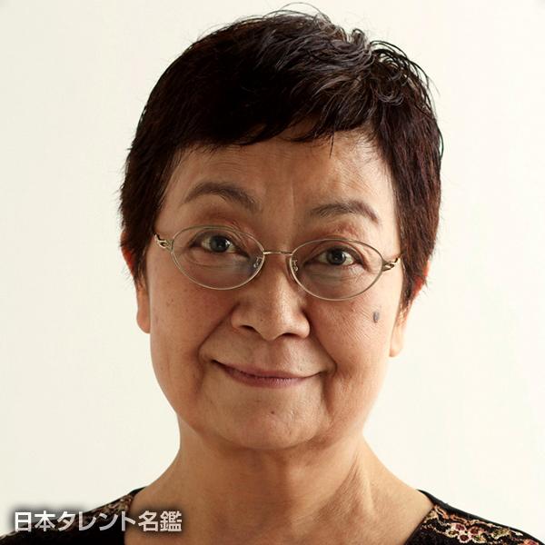 稲川 実代子