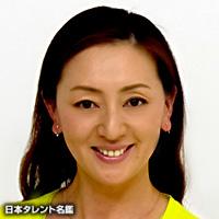 広田 恵子
