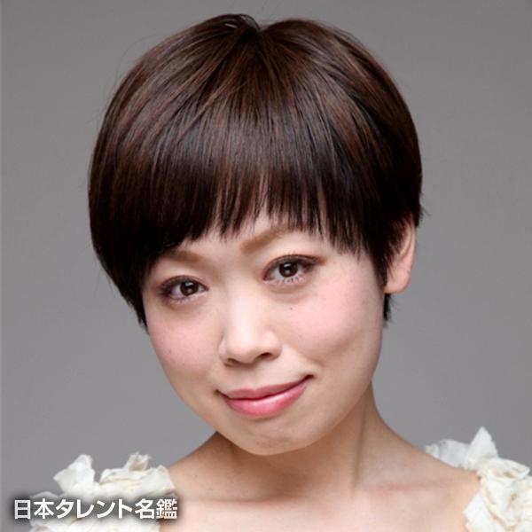 梅村 綾子