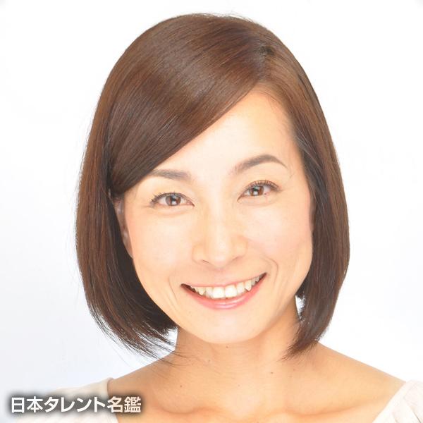柴田 愛子