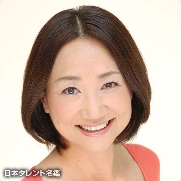 斉藤 珠美