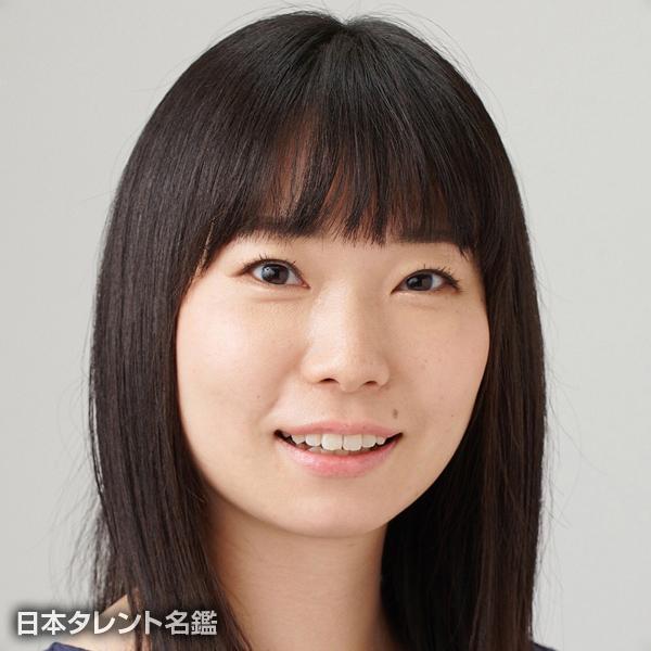 金田 美穂子