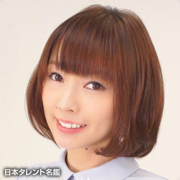 下田 麻美