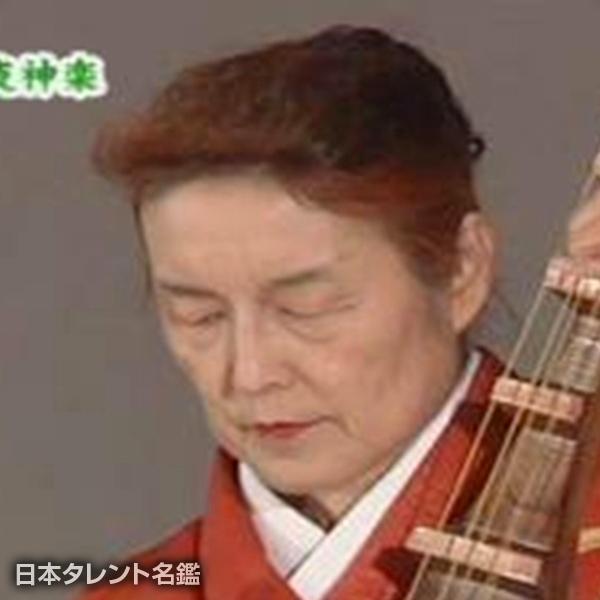 田原 順子
