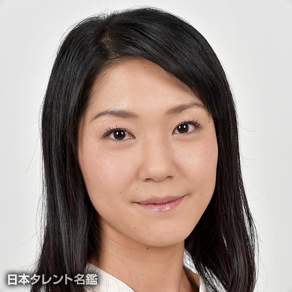 坂田 真裕子
