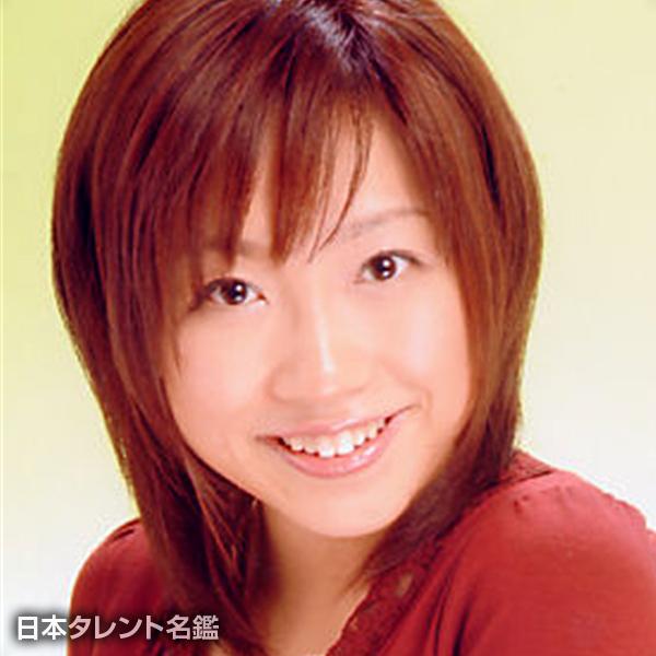 〆野 潤子