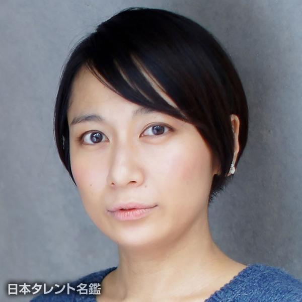 関谷 春子