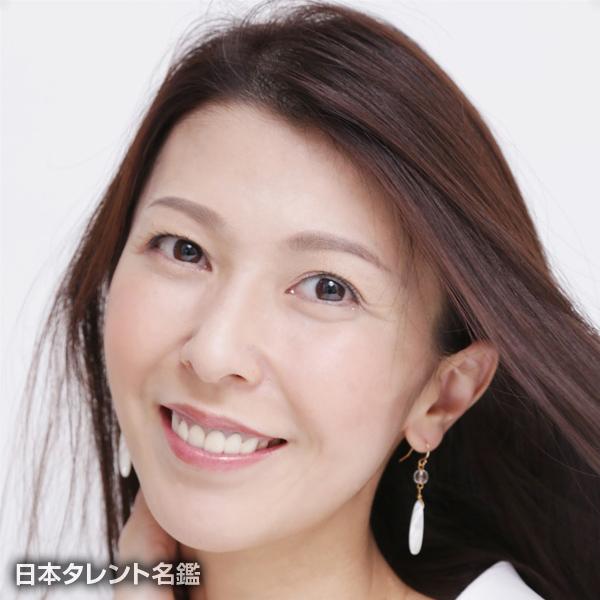 中村 奈緒美