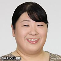 小澤 美和